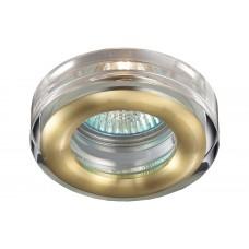 Встраиваемый светильник Novotech Aqua 369881