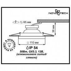 Встраиваемый светильник Novotech Aqua 369884
