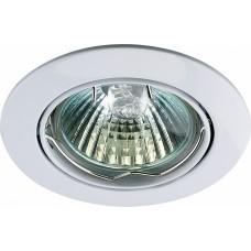 Встраиваемый светильник Novotech Crown 369100
