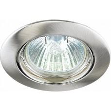 Встраиваемый светильник Novotech Crown 369103