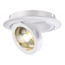 Встраиваемый светильник Novotech Razzo 357705