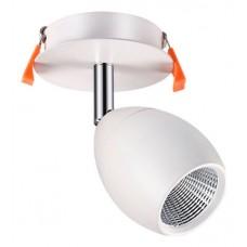 Встраиваемый светильник Novotech Solo 357456