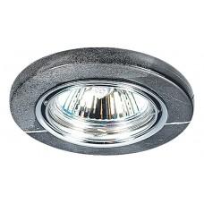 Встраиваемый светильник Novotech Stone 369282