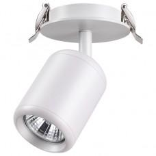 Встраиваемый светильник на штанге Novotech Pipe 370452