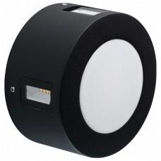 Накладной светильник DeMarkt Меркурий 807022701