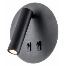 Бра LGO Cozy LSP-8235