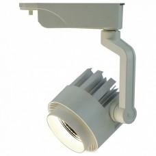Светильник на штанге Arte Lamp Track Lights A1620PL-1WH
