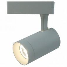 Светильник на штанге Arte Lamp Track Lights A1710PL-1WH