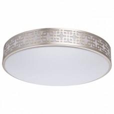 Накладной светильник MW-Light Ривз 674015501