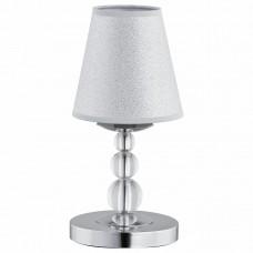 Настольная лампа декоративная Alfa Emma 21606