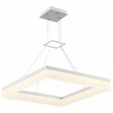 Подвесной светильник Horoz Electric Clasis HRZ00000829