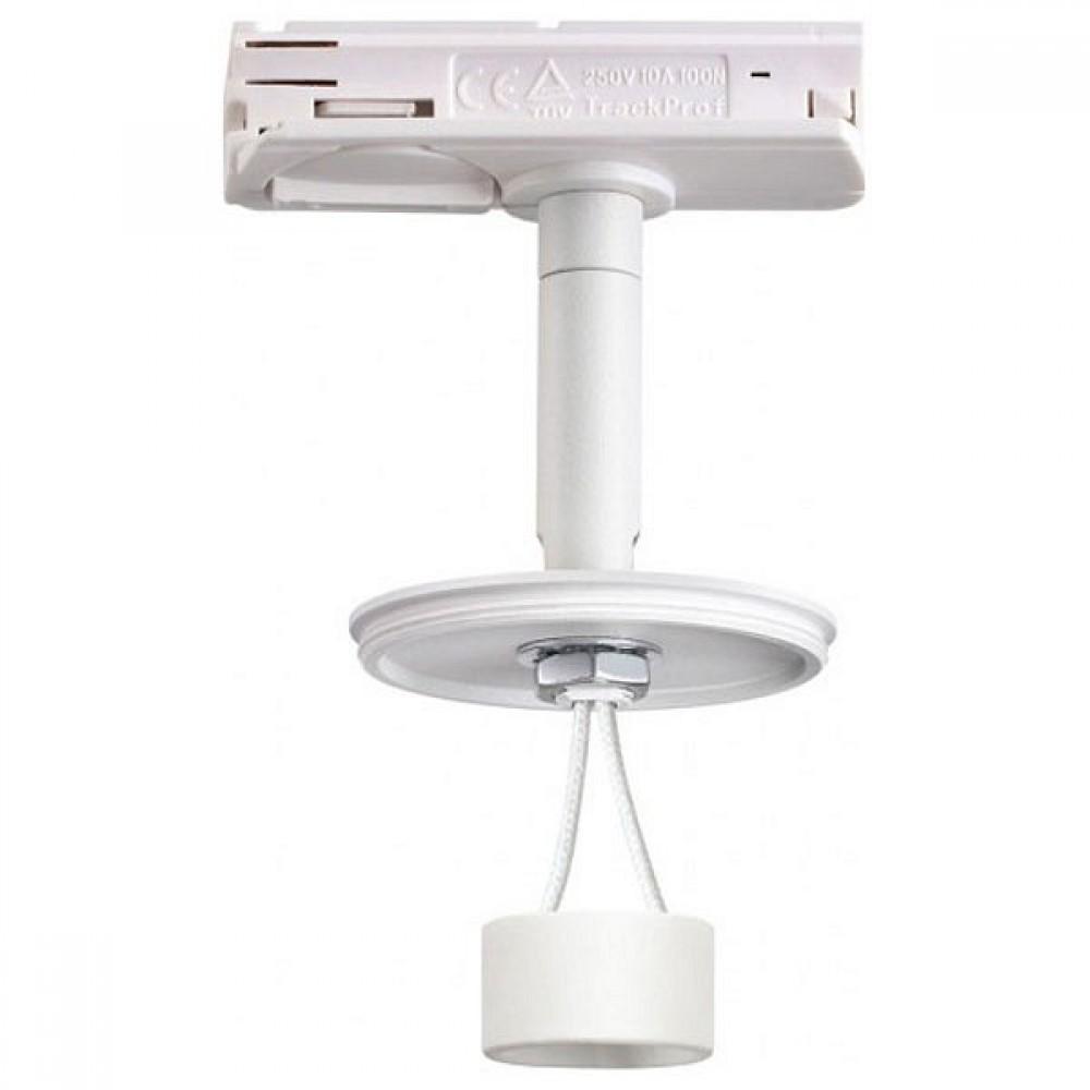 Светильник на штанге Novotech Unite 370683