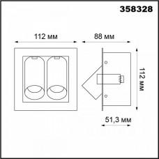 Встраиваемый светильник Novotech Iman 358328