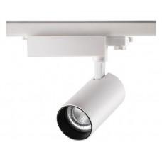 Светильник на штанге Novotech Gestion 358338