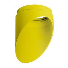 Плафон металлический Lightstar Rullo 201433
