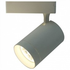 Светильник на штанге Arte Lamp Track Lights A1730PL-1WH