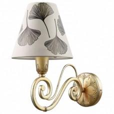 Бра Lamp4You H-LMP-O-7 E-01-H-LMP-O-7