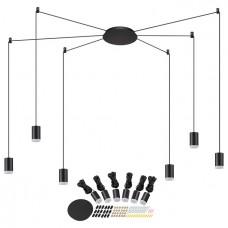 Подвесной светильник Novotech Web 357937