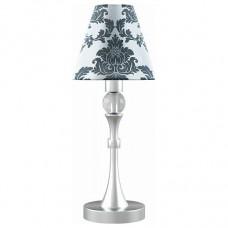 Настольная лампа декоративная Lamp4You Eclectic 14 M-11-CR-LMP-O-2