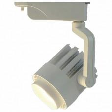 Светильник на штанге Arte Lamp Track Lights A1630PL-1WH