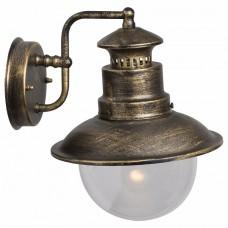 Светильник на штанге Arte Lamp Amsterdam A1523AL-1BN