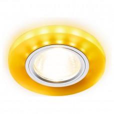 Встраиваемый светильник Ambrella Compo 5 S214 WH/CH/YL