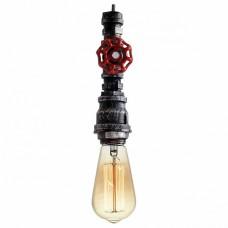 Подвесной светильник Lussole Irondequoit LSP-9692