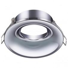 Встраиваемый светильник Novotech Metis 370639