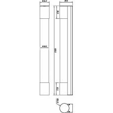 Подсветка для зеркала Deko-Light Aquarii 687089