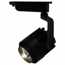 Светильник на штанге Arte Lamp Track Lights A1630PL-1BK