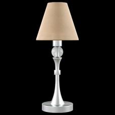 Настольная лампа декоративная Lamp4You Eclectic 16 M-11-CR-LMP-O-23