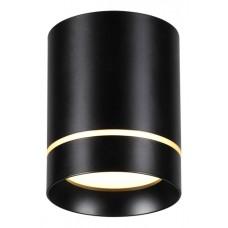 Накладной светильник Novotech Arum 357685