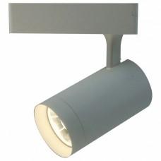 Светильник на штанге Arte Lamp Track Lights A1720PL-1WH