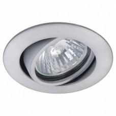 Встраиваемый светильник Donolux A150 A1506.01
