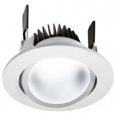 Встраиваемый светильник Deko-Light  565193