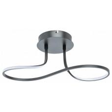 Светильник на штанге DeMarkt Аурих 496018001
