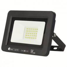 Настенно- потолочный прожектор Horoz Electric Aslan HRZ01001154