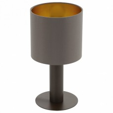 Настольная лампа декоративная Eglo Concessa 97686