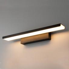 Подсветка для картин Elektrostandard a037485
