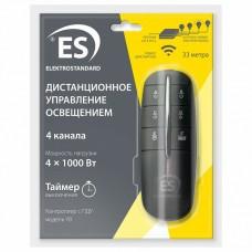 Пульт ДУ Elektrostandard Y8 a040988