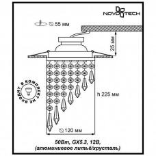 Встраиваемый светильник Novotech Rain 369400