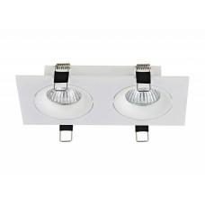 Встраиваемый светильник Donolux DL1841 DL18412/02TSQ White