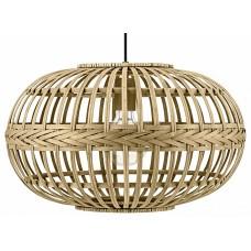 Подвесной светильник Eglo Amsfield 49771