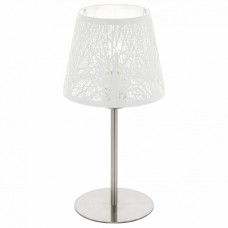 Настольная лампа декоративная Eglo Hambleton 49844