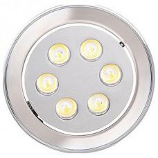 Встраиваемый светильник Horoz Electric HL675L HRZ00000303