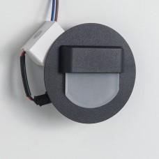 Встраиваемый светильник Citilux Скалли CLD006R5
