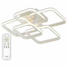 Накладной светильник Citilux Бакстер CL230150R