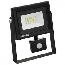 Светильник на штанге Horoz Electric Pars HRZ00002590