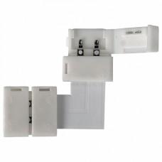 Соединитель лент угловой жесткий Elektrostandard LED 2L a038802