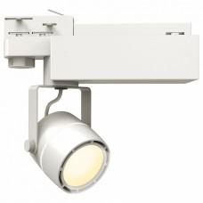 Светильник на штанге Uniel ULB-M08H White UL-00002361